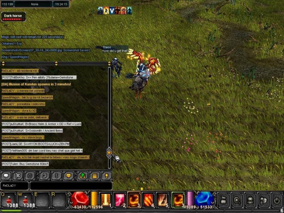Screen07_30-19_24-0001.jpg